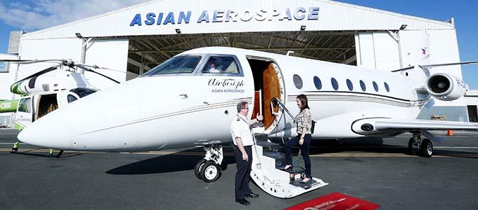 AirTaxi.PH Hangar